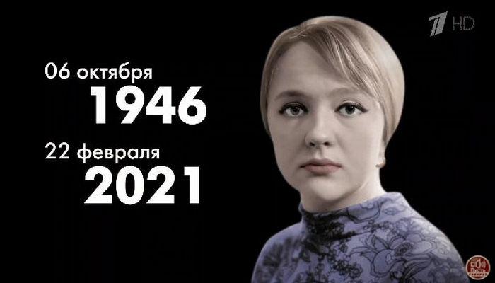 пусть говорят 25 02 2021